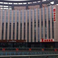 如家亚博体育app官网(北京北清路永丰地铁站店)