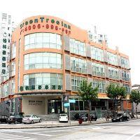 格林豪泰(上海世纪公园店)