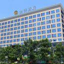 全季酒店(上海虹桥国展中心店)