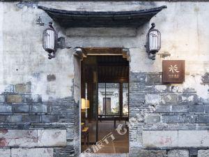 南京花迹酒店