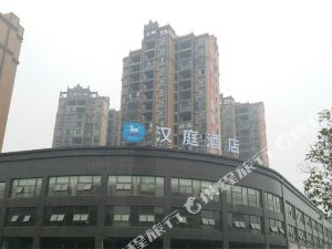 汉庭酒店(岳阳琵琶王立交桥店)