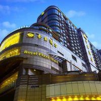 香港帝京彩世界1396j(Royal Plaza Hotel)