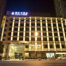 温州瑞兴·W酒店
