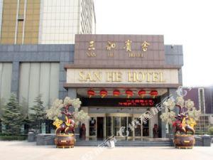 山东省临清市第一中学附近三星级酒店