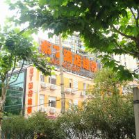 布丁亚博体育app官网(上海中山公园店)