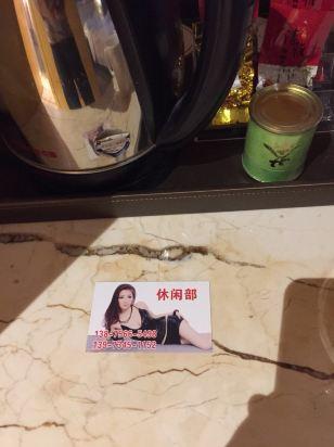 衡阳半岛假日酒店怎么样好不好服务点评【携程酒店