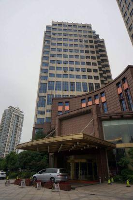 宁波嘉和大酒店预订价格,联系电话 位置地址