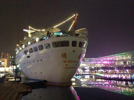 第一天经广深沿江高速到达蛇口海上世界,酒店叫鸿隆明华轮酒店,就是