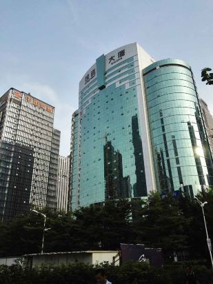 深圳投资大厦2016,深圳投资大厦高楼,到深圳市福田区投资大厦的做图片