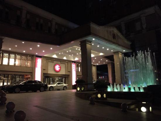 余姚太平洋大酒店预订价格,联系电话 位置地址