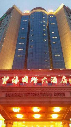 莆田望海国际大酒店