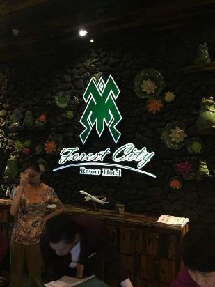 森林客栈(海口凤翔店)