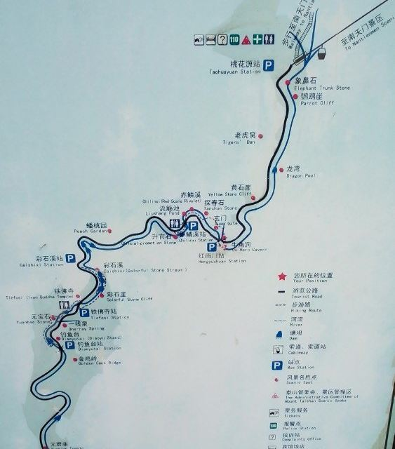 泰山景区游览路线图