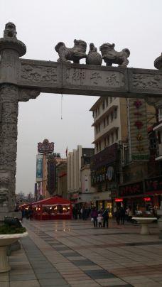 【携程图片】南京狮子桥美食街女王,南京美食遍攻略狮子吃大市场胃图片