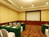 会议室 6
