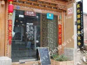 香格里拉古城藏地青年旅舍