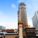 澳门金沙城中心康莱德酒店 (Conrad Macao, Cotai Central)
