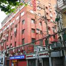 汉庭酒店(上海外滩四川中路店)