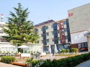 时光漫步怀旧主题酒店(北京雍和宫店)