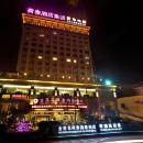 海口金莲花荷泰海景酒店