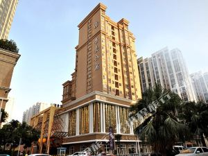 汕头帝豪酒店公寓