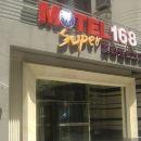 莫泰168(上海徐家汇八万人体育场天钥桥路店)