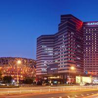 北京凯迪克格兰云天大bwin国际平台网址