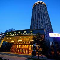 北京中乐六星亚博体育app官网