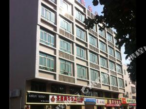 珠海圣皇商务公寓