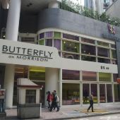 晋逸时代精品酒店 铜锣湾(Butterfly on Morrison Boutique Hotel)