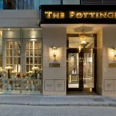 香港中环石板街酒店(The Pottinger Hong Kong)