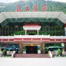 九寨沟藏王宴舞假日酒店