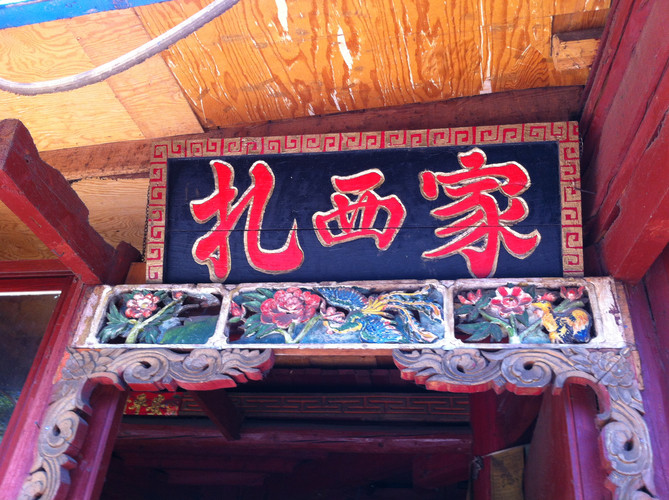 和闺蜜一起图文大全广西云南15天一起游大巴三亚婚纱照火车攻略图片