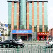 漢庭酒店(上海奉賢南橋路店)