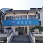 漢庭酒店(蘇州觀前景德路店)