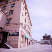 都市春天酒店(原西安鐘樓國際青年旅舍)