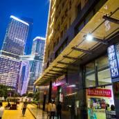 青檸酒店(西安錦業路店)