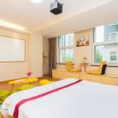 青島吉の家公寓