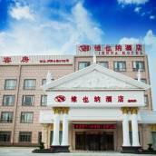 維也納酒店(上海野生動物園地鐵站店)