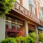 西昌溼地春天酒店
