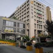 全季酒店(蘇州體育中心店)