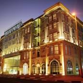 羅塔納別墅酒店迪拜