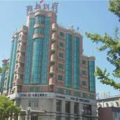 北京燕春飯店