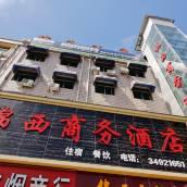 彬縣錦西商務酒店