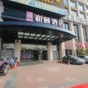 和頤酒店(上海七寶七莘路地鐵站店)(原虹橋國家會展中心七...