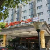 上海南匯晶彩人生聚會酒店