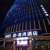 新昌泊·美灣酒店