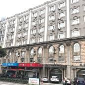 漢庭酒店(上海川沙地鐵站店)