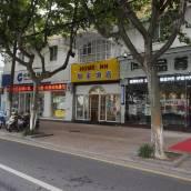如家酒店(蘇州石路廣濟南路地鐵站店)