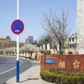 金沙灘海景公寓(青島煙台前小區店)(原一分鐘海邊公寓)